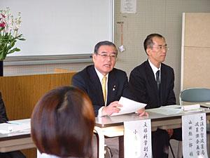 埼玉県熊谷市立熊谷西小学校、荒川中学校でのスクールミーティング(2月7日)の様子