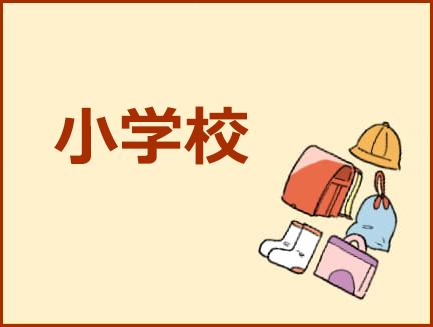 学習 支援 省 コンテンツ 文科