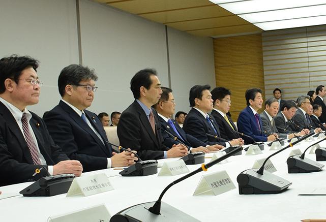 2月18日、新型コロナウイルス感染症対策本部(第11回)が開催され ...