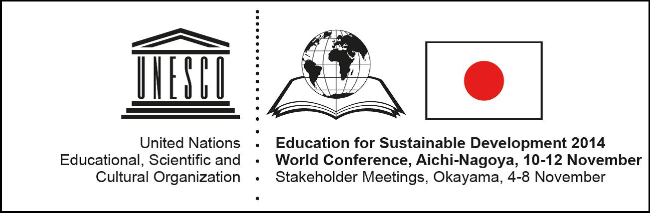 ユネスコ世界会議ロゴマーク