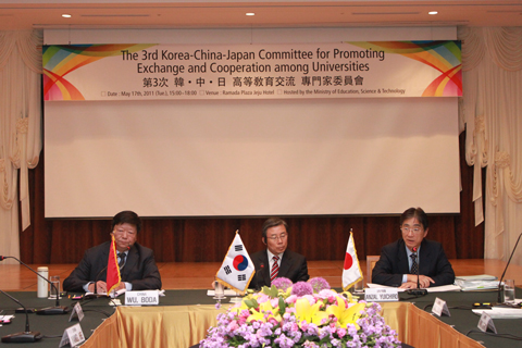 Details of Agreement from the Second Japan-China-Korea Committee for Promoting Exchange and Cooperation among Universities (Jeju)
