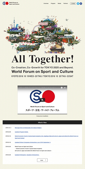 The official website of the World Forum on Sport and Culture