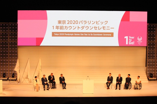 One-year countdown until the 2020 Tokyo Paralympics!