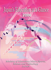 Japan's Education at a Glance 2006
