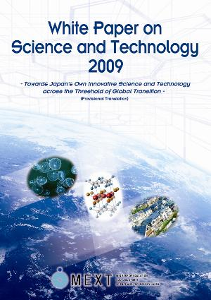 White Paper on Science and Technology 2009