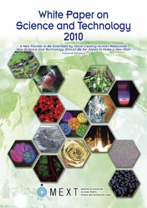 White Paper on Science and Technology 2010