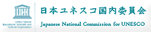 Japanese National Commission for UNESCO