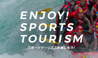 ENJOY! SPORTS TOURISM