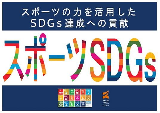 オリンピック ムーブメント 例 オリンピックムーブメント - Tokyo